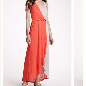 Dresses & Skirts - Anthropologie / The Addison Story Maxi Dress
